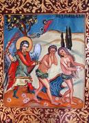 Елена Мирчева-Хелън - Изгонването на Адам и Ева от Рая