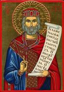 Димитър Лазаров - Св. цар и пророк Давид
