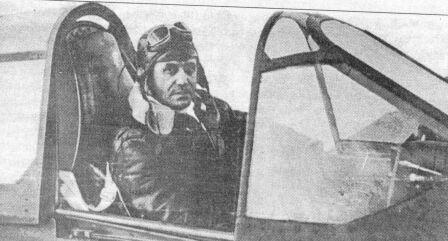 Асен йорданов самолет