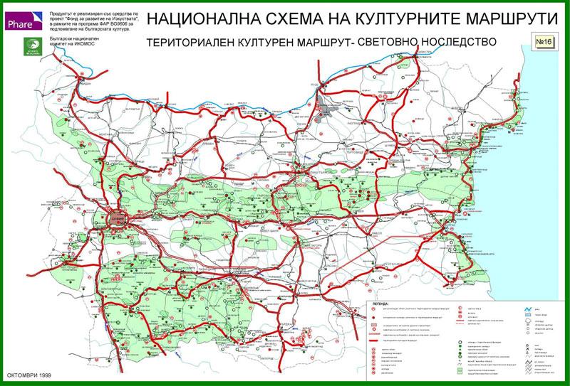 Karta 2019 Ptna Karta Na Blgariya S Marshruti